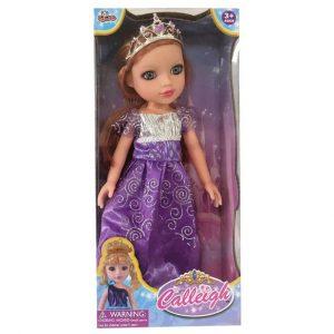 Lutka princeza Sophie u kutiji 33 cm